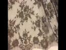 Французское кружево коричневого цвета с цветочным рисунком, фестон одинаковый с двух сторон. ⭐️ширина: 90см ⭐️состав: вискоза 80