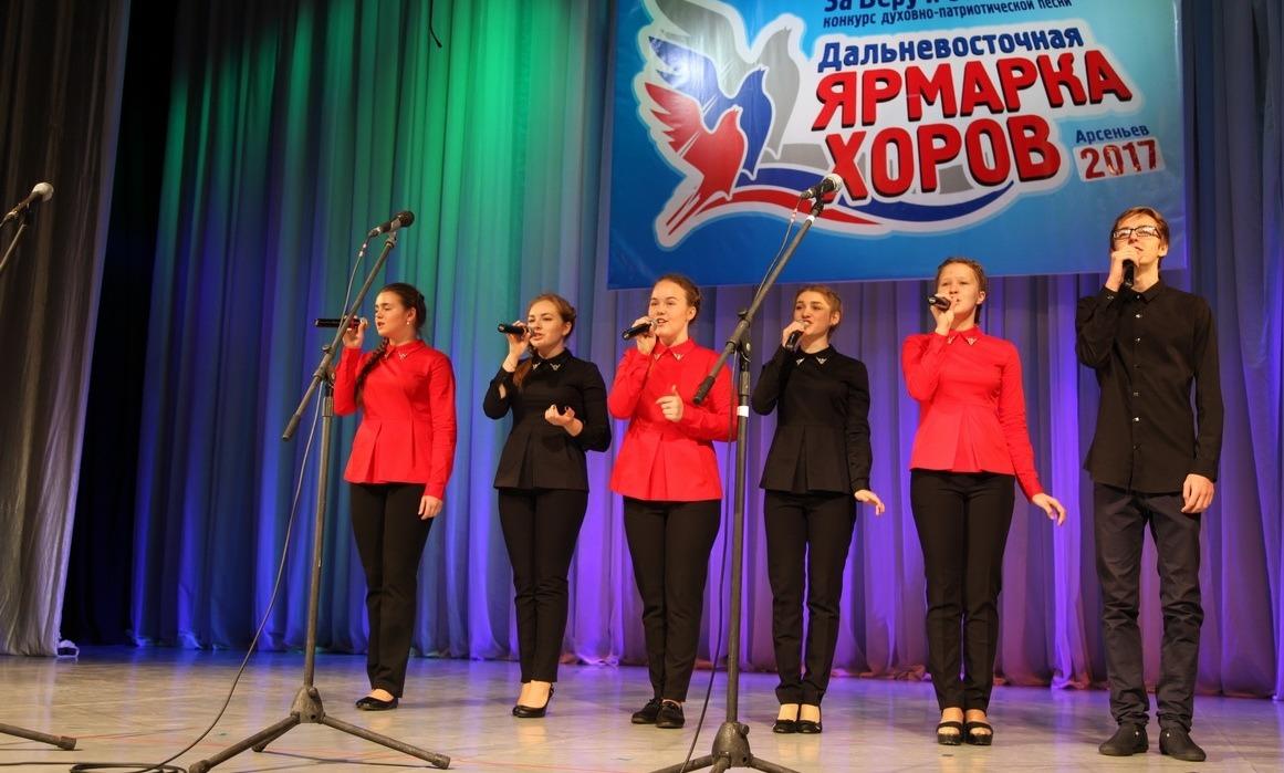 Устроим Дальневосточную ярмарку хоров всем миром.