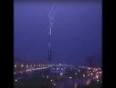 В шпиль Лахта Центра ударила молния