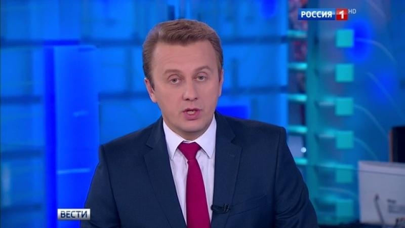 Вести Москва • В Москве не работает ни один сервис службы Столичный паркинг