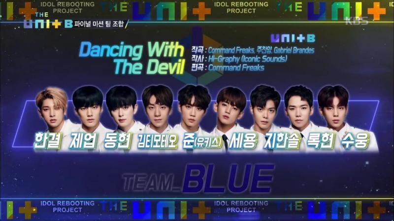 더 유닛 The Unit - 유닛B, 파이널 미션 팀과 노래 선정 '완료'. 20180203