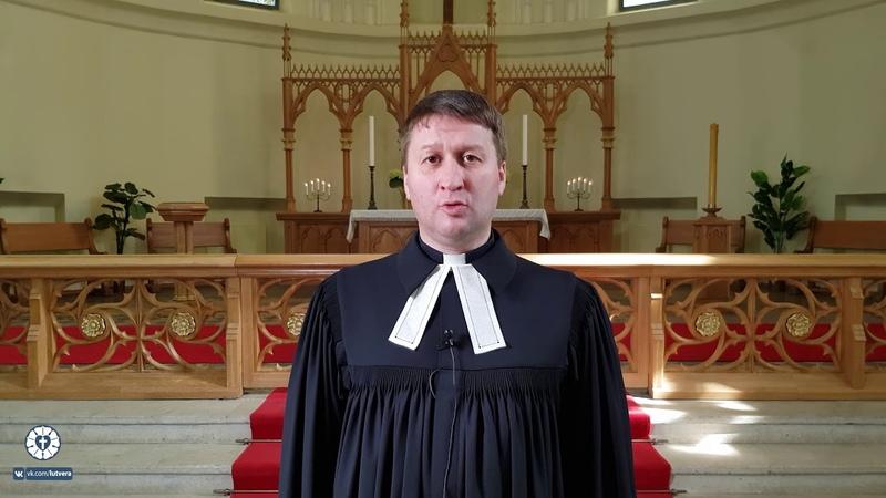 Ответ на вопрос о литургии
