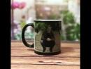 Чашка-хамелеон. Не обычный подарок для близкого человека