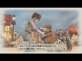 Valkyria Chronicles 4 — young Angelica Farnaby and Ragnarok