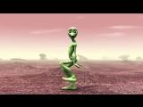 Танцующий инопланетянин...