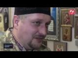 Киев, 5 апреля, 2018 ( видео украинского телеканала ZIK) Стежками вйни_ Агенти