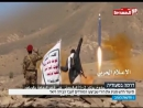 شاهد إهتمام الإعلام الإسرائيلي بصاروخ بركان تو أتش على قصر اليمامة بالرياض