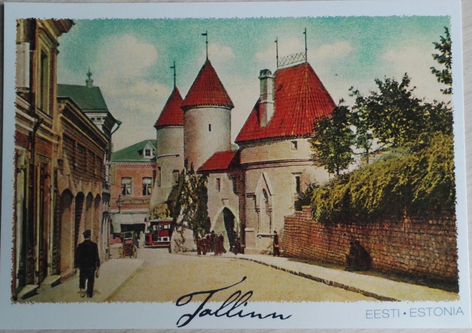 Гаишнику, эстонские открытки