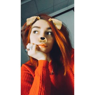 Valeriya Mik, Тюмень