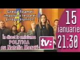 Фракция «Нашей Партии» в прямом эфире программы «Politica» с Наталией Морарь 15.01.2018 Молдова.
