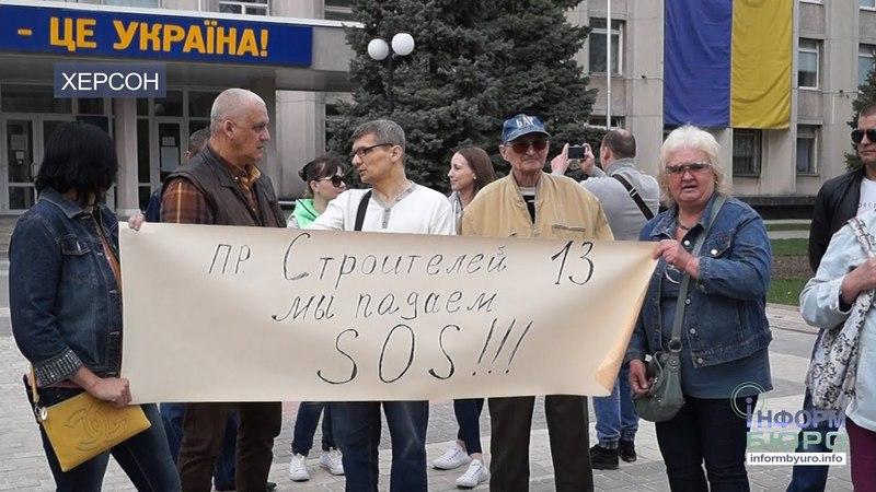 Мешканці тимчасових будинків вийшли на мітинг