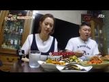 Let's Eat Dinner Together 180822 Episode 94