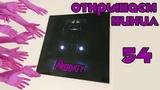 Открываем винил! The Prodigy No Tourists (Ltd. Edition Clear Violet LP Unboxing, 2018)