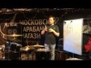 ■ МОСКОВСКИЙ БАРАБАННЫЙ МАГАЗИН (МУЗИМПОРТ) — Live
