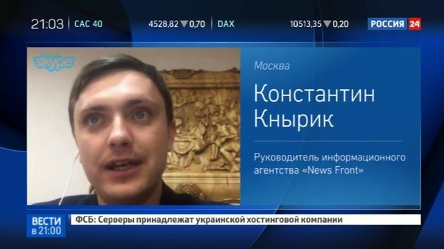 Новости на Россия 24 • Сокуров напомнил о Сенцове: стоит ли освобождать украинского режиссера