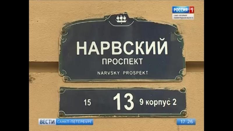 43-летнего мужчину подозревают в убийстве родного сына-пятиклассника_Вести_ - Санкт-Петербург_. Видео