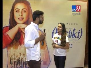 After 3 years, rani mukerji is returning with hichki - tv9 gujarati