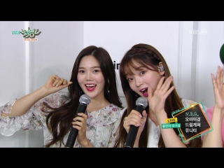 · Interview · 180928 · OH MY GIRL (Hyojung & Seunghee) · KBS2