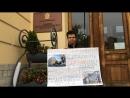 Пикет против застройки сквера в Кузнечном переулке