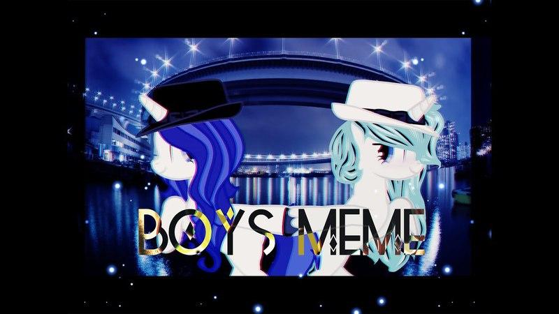 MEME|~B O Y S~|from •Yukki Night•|Ч.О.