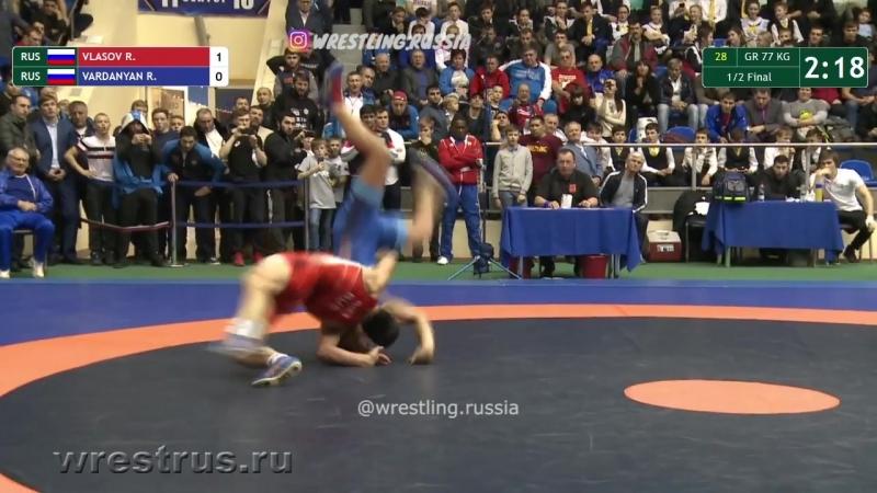 77kg_1-2_Vlasov-Vardanyan