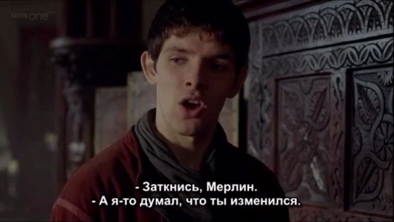 «Мерлин». 4х10 Вестник новой эры.