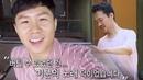 18.08.26 Lee Seung Gi Jibsabu Ep 33 Cuts (9)