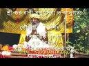 SDBbn141007 1 ShikshAshtaka, GaudiyaDarshan, Yukta Vairagya, Doinya, Rasikananda, Prema, Vani seva