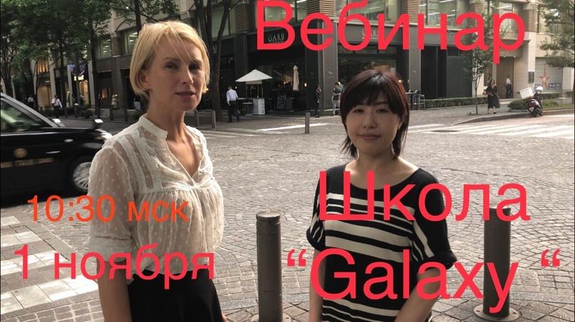 Елена Иванова   Tokyo
