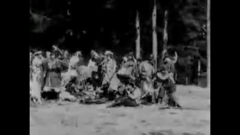 Стенька Разин, или Понизовая вольница, (Ателье Абрама Дранкова,1908)