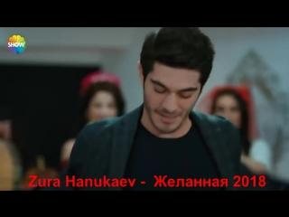 Sammy Flash feat. Zura Hanukaev - Желанная 2018 ( Spitakci Hayko Cover) Alla.mp4