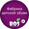 Bos-orto.com - детская ортопедическая обувь