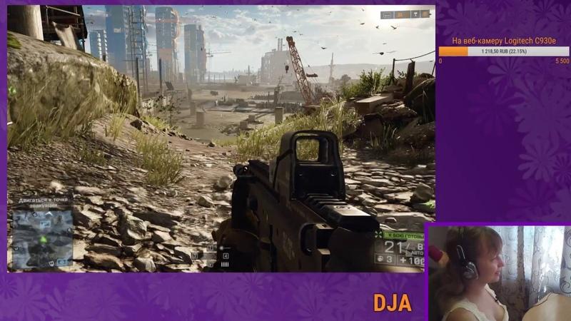 Battlefield 4, FNaF SL и Ultimate Custom Night. Разговорчики и бомбёжка.