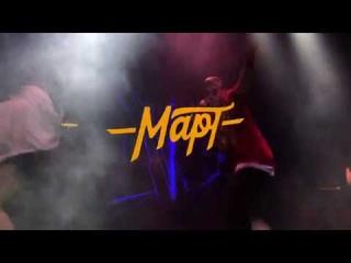 Группа Март на презентации альбома Саши Калиюги и Виктории Ильинской В невесомости