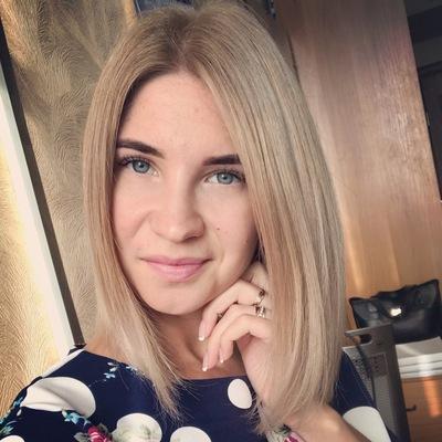 Екатерина Королёва