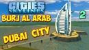 Cities Skylines - BURJ AL ARAB - ПРОЕКТ - DUBAI CITY 45