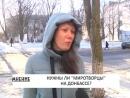 Нужны ли миротворцы на Донбассе? 14 Марта 2018👉Группа:Наш Донецк donetskcity2