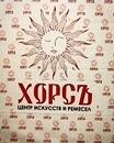 Павел Токарев фото #9