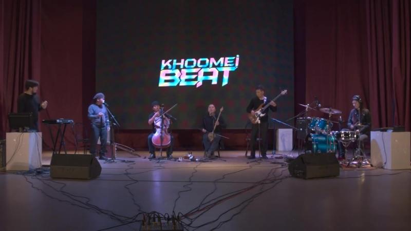 KHOOMEI BEAT - Хову черге