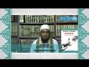 Толкование 40 хадисов о Рамадане. Хадис 1 - Мухаммад Ибн Адам аль-Каусари - azan.kz.mp4