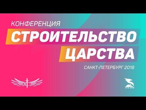Андрей Шаповалов - Взойди ко Мне на Гору (Служение 3)