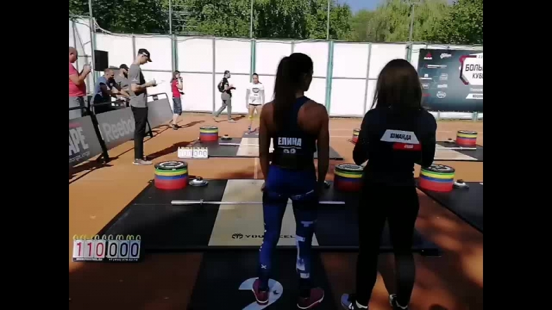 Таня Елина Большой Кубок 1 день 1 задание