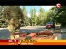 «Спецрепортаж»_ Сповідь бійців, які воюють проти своїх - Вікна-новини - 29.09.20