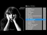 Зоя Ященко и группа Белая гвардия - Когда ты вернешься Альбом 2002