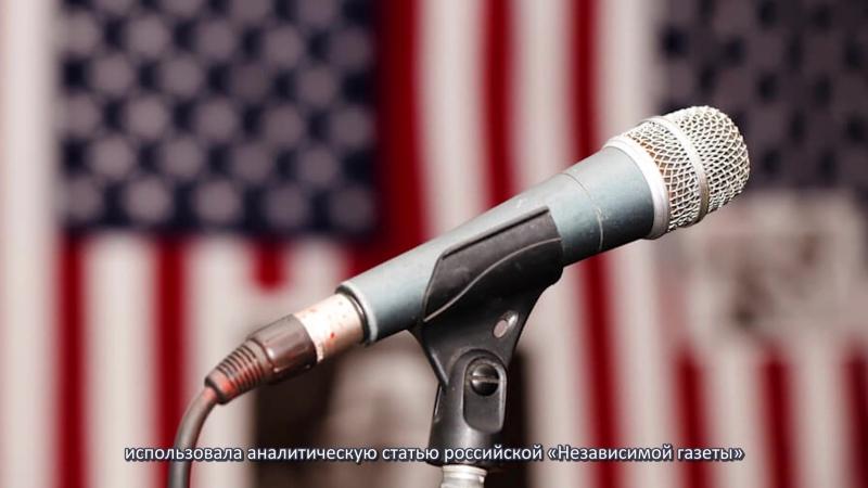 【Ху говорит!】«США подстрекают китайско-российские отношения с помощью статьи российской газеты»