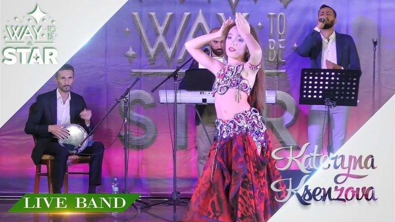 Way to be a STAR ☆ Ukraine ★2018★ Live Band ⊰⊱ Kateryna Ksenzova