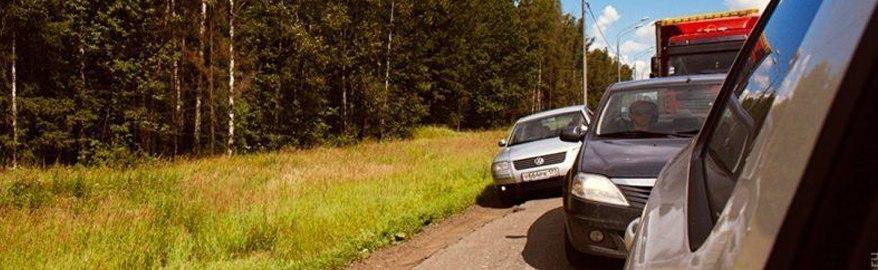 Водителя признали виновным после ДТП с «обочечником»