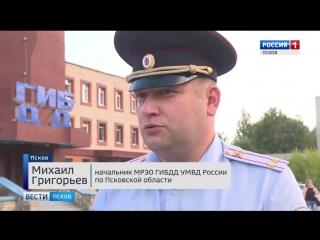 ГИБДД предлагает воспользоваться сайтом Госуслуги.ру и записаться на замену в/у или сдачу экзамена по вождению