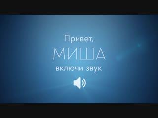 Oral-B_Genius_Миша