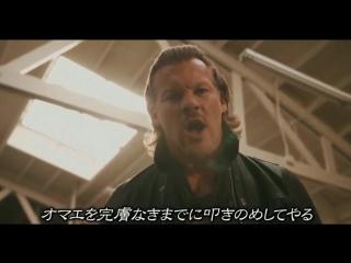 Chris Jericho attack Kenny Omega (NJPW 11-12-17)